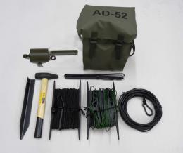 Antena AD-52 - sestavni deli